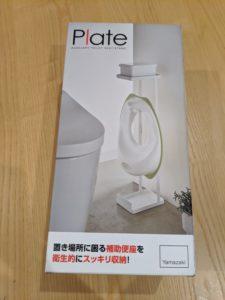 山崎実業 トイレ